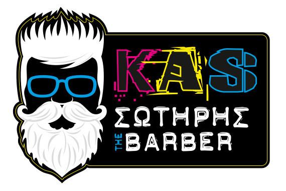 Σωτήρης the Barber