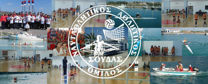 Nautical Athletic sports club of Souda Crete Greece