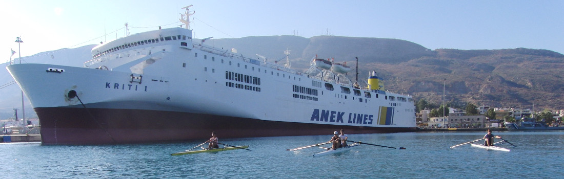 N.A.S.C. of Souda - paddled alongside the ships ANEK Lines