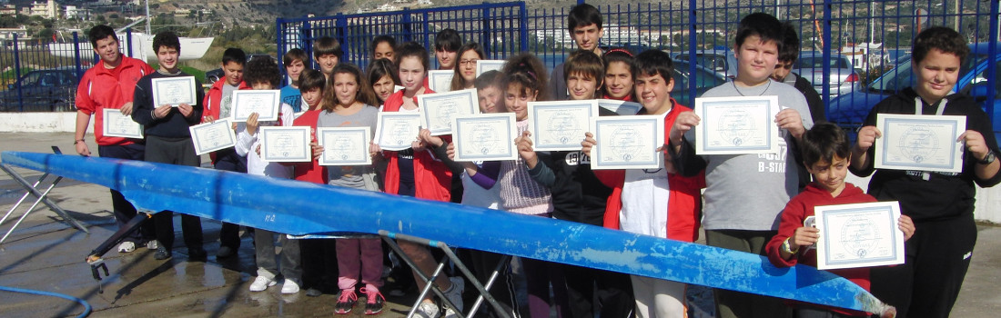 N.A.S.C. of Souda Recognising the efforts of new and novice athletes